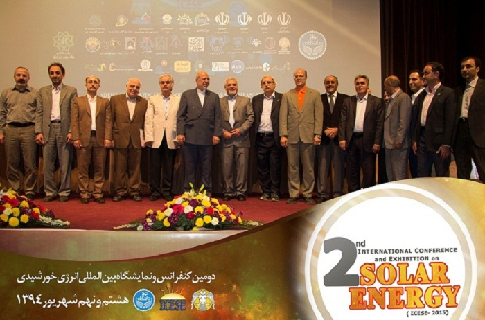 2nd International Conference and Exhibition on solar energy